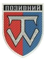 Шеврон з позивним 58 ОМПБр
