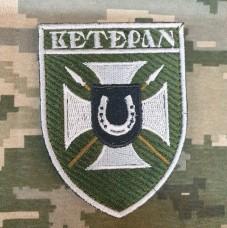 Купить Шеврон Ветеран 59 ОМПБр в интернет-магазине Каптерка в Киеве и Украине