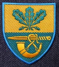 Купить Нарукавний знак 61 Окрема Піхотна Єгерська Бригада в интернет-магазине Каптерка в Киеве и Украине