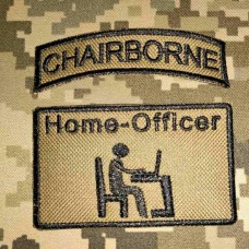 - Шеврон Home officer Chairborne (койот)