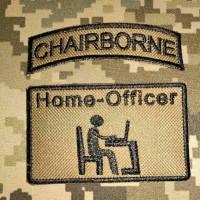 - Шеврон Home officer Chairborne (койот)