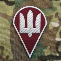Десантно Штурмові Війська України Нарукавний знак нового зразка
