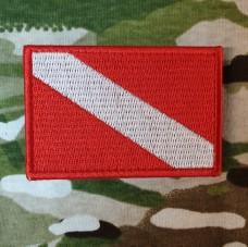 Купить Нашивка Дайверський прапор в интернет-магазине Каптерка в Киеве и Украине