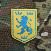 Нашивка Галичина Жовто-синя