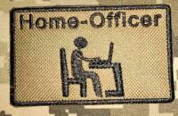 - Шеврон Home officer (койот)