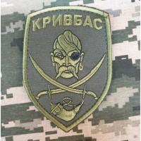 Шеврон батальйон Кривбас (олива)
