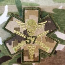 Нашивка Медик 57 ОМПБр