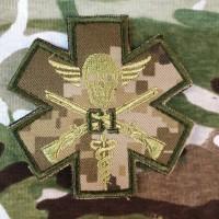 Нашивка Медик 61 ОПЄБр