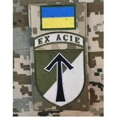 Нарукавна заглушка 57 ОМПБр EX ACIE
