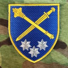Купить Нарукавний знак Оперативне командування «Схід» (синій) в интернет-магазине Каптерка в Киеве и Украине