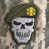 Нашивка Череп в береті Піхота ЗСУ