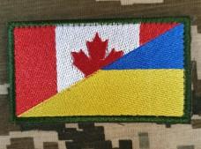 Нашивка прапор Україна - Канада