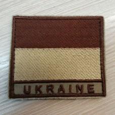 Український прапорець нашивка в кольорі койот UKRAINE