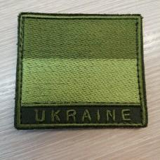 Український прапорець нашивка в кольорі олива UKRAINE