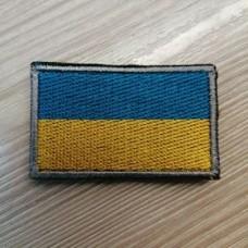 Нашивка прапор України (сірий кант)