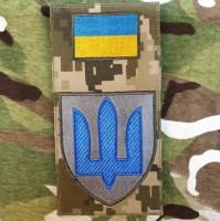 Нарукавна заглушка Гірська Піхота ЗСУ (піксель)