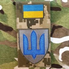 Нарукавна заглушка Гірьска Піхота ЗСУ (піксель)