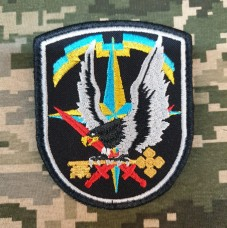 Шеврон Рота охорони Головне управління розвідки (кольоровий)