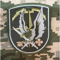 Шеврон Рота охорони Головне управління розвідки  (олива)