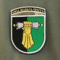 Нарукавний знак Військовий інститут танкових військ імені Верховної Ради України НТУ ХПІ
