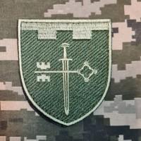 Нарукавний знак 105 окрема бригада ТрО Тернопільска область Польовий