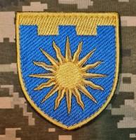 Нарукавний знак 106 окрема бригада ТрО Хмельницька область