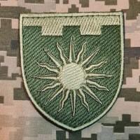 Нарукавний знак 106 окрема бригада ТрО Хмельницька область Польовий