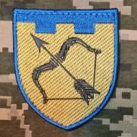Нарукавний знак 113 окрема бригада ТрО Харківська область