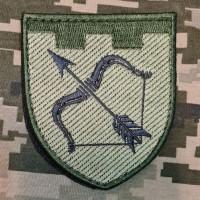 Нарукавний знак 113 окрема бригада ТрО Харківська область Польовий