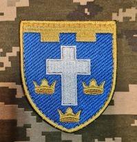 Нарукавний знак 124 окрема бригада ТрО Херсонська обл