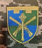 Нарукавний знак Командування теріторіальної оборони