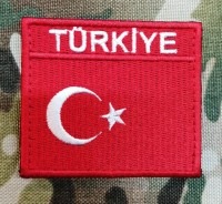 Нашивка прапор Туреччини Türkiye patch