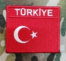 Купить Нашивка прапор Туреччини Türkiye patch в интернет-магазине Каптерка в Киеве и Украине