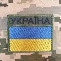 Нашивка прапор Україна (олива)