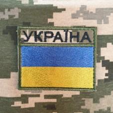 Нашивка прапор Україна (піксель)