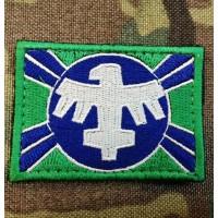 Патч United Citizen Federation Flag з кф Зоряний десант Starship Troopers