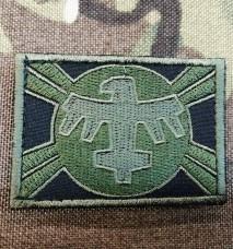 Патч United Citizen Fderation Flag з кф Зоряний десант Starship Troopers (олива)