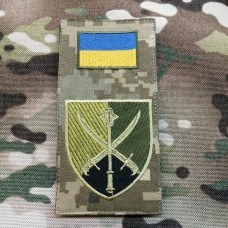 Нарукавна заглушка Командування Об'єднаних Сил ЗСУ (польовий)