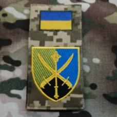Нарукавна заглушка Командування Об'єднаних Сил ЗСУ