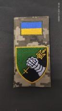 Купить Нарукавна заглушка 12 окремий танковий батальйон в интернет-магазине Каптерка в Киеве и Украине