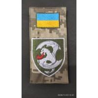 Нарукавна заглушка 12-та окрема бригада армійської авіації