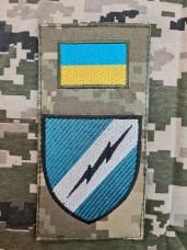 Нарукавна заглушка 19 окремий полк радіо і радіотехнічної розвідки (особливого призначення)