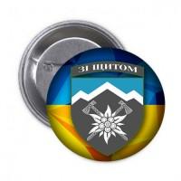 Значок 10 ОГШБр з новим знаком Зі щитом