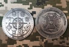 Коін Сухопутні війська ЗСУ