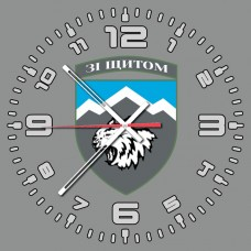 Купить Годинник 108 ОГШБ (скло) знак сірий в интернет-магазине Каптерка в Киеве и Украине