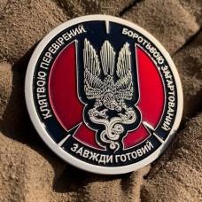 Купить Коін Ветеран в интернет-магазине Каптерка в Киеве и Украине