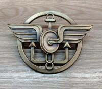 Беретний знак Державної спеціальної служби транспорту