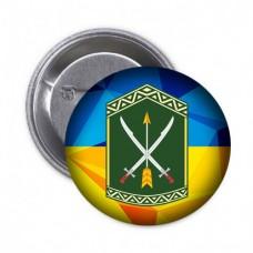 Купить Значок 197 ЦПСС в интернет-магазине Каптерка в Киеве и Украине