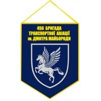 Вимпел 456 БрТА (синій)