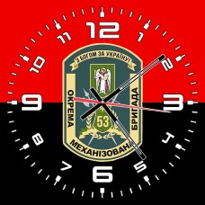 Годинник 53 ОМБр (старий знак червоно-чорний)
